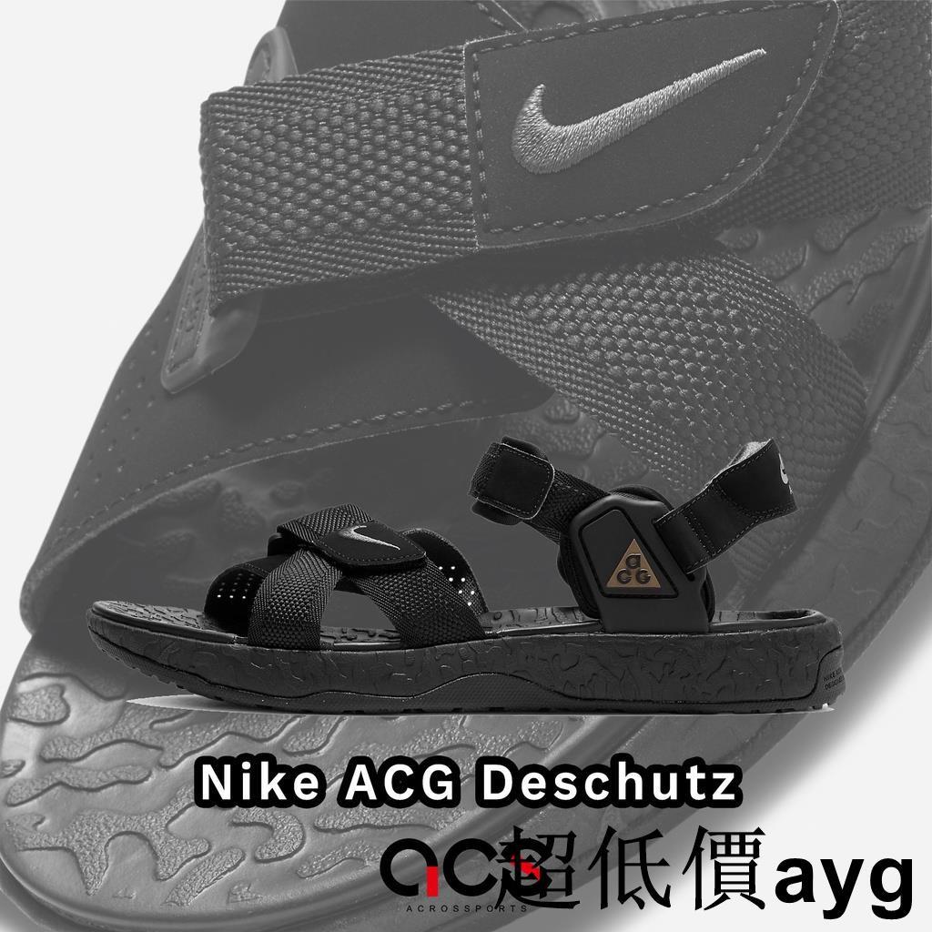 現貨,快速出jjk Nike 涼拖鞋 ACG Air Deschutz 涼鞋 黑 灰 魔鬼氈 戶外 男鞋 【ACS】 D