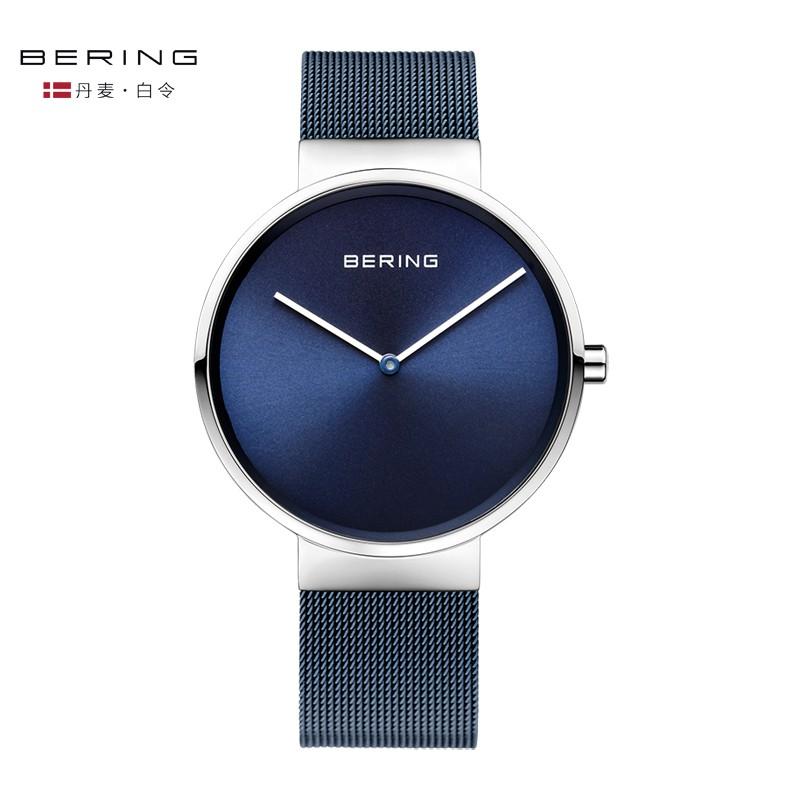 【手錶優選】白令(Bering)手表男簡約時尚男士手表情侶輕薄商務防水石英表