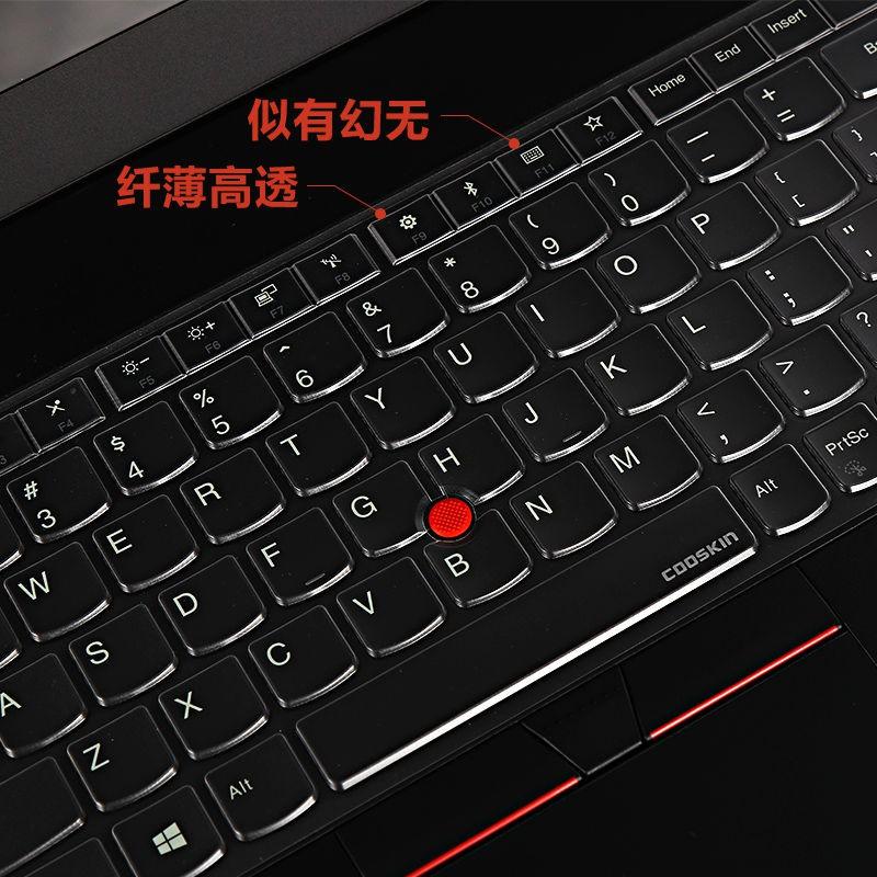 Thinkpad聯想L15/L14/L13 Yoga鍵盤保護貼膜L490 L590 L390防塵膜