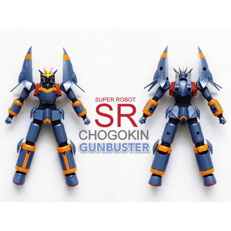 全新 SR 超合金 永往直前 鋼巴斯達 GUNBUSTER 非 超合金魂 GX-34 未來合體 百獸王 機甲艦隊