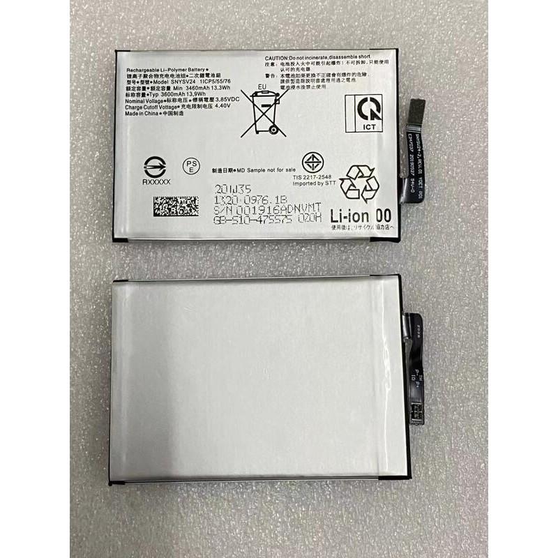 Sony Xperia 10 II 電池 SNYSV24 電池 sony X10  內置電池 附拆機工具