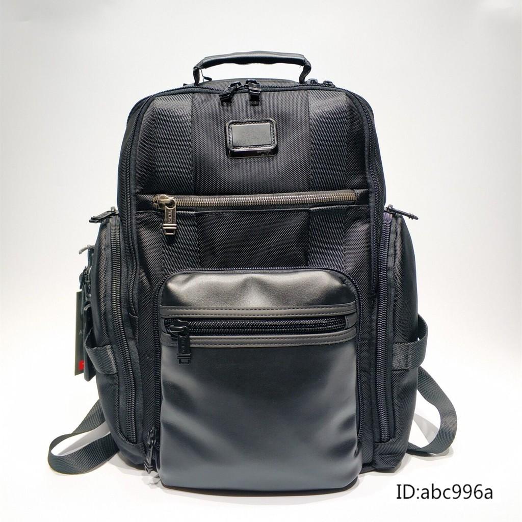 TUMI途明雙肩包 商務休閑男士雙肩背包 彈道尼龍防水面料真皮後背包 大容量多隔層兩側可放水杯 男生筆電包電腦旅行背包