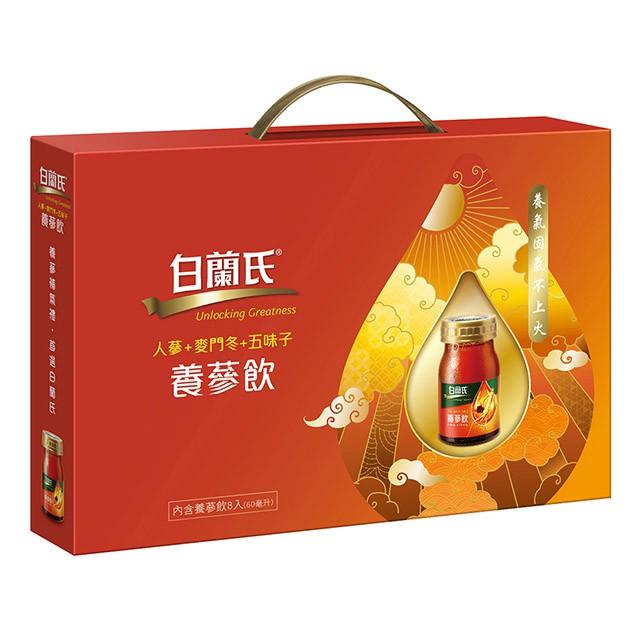 白蘭氏 養蔘飲8入禮盒【躍獅】
