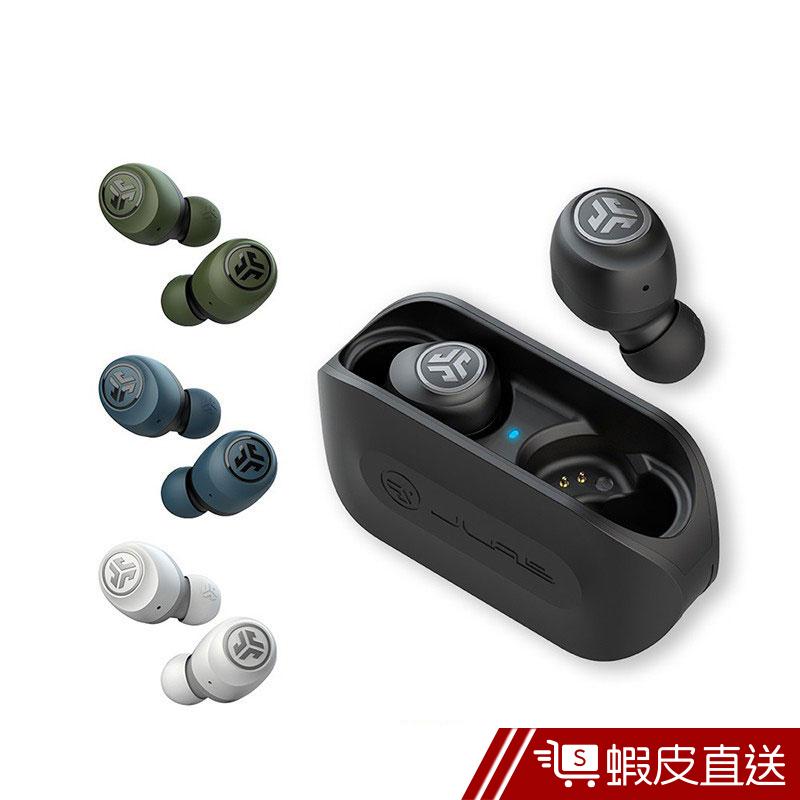 Jlab GO AIR 藍牙耳機 交換禮物 真無線耳機 防水運動 藍牙5.0 自動連線 蝦皮24h 現貨