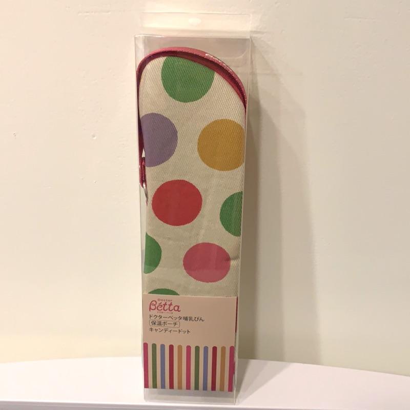 (全新)日本betta奶瓶專用保溫袋500ml
