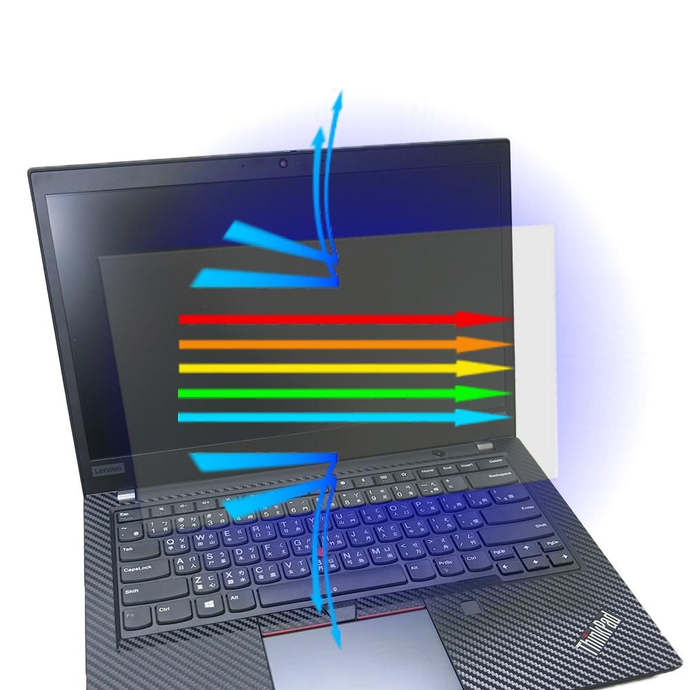 【Ezstick】Lenovo ThinkPad T14 防藍光螢幕貼 抗藍光 (可選鏡面或霧面)