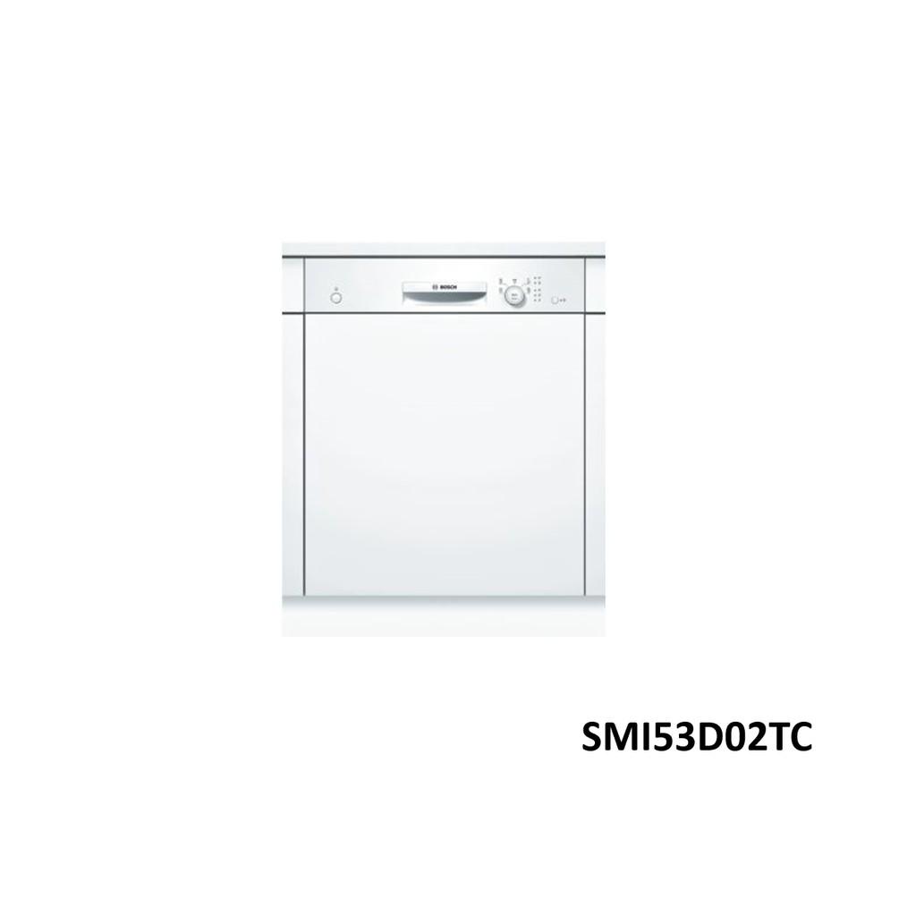 【直營經銷商】BOSCH 博世 SMI53D02TC 60公分 半嵌式 洗碗機--得意家電