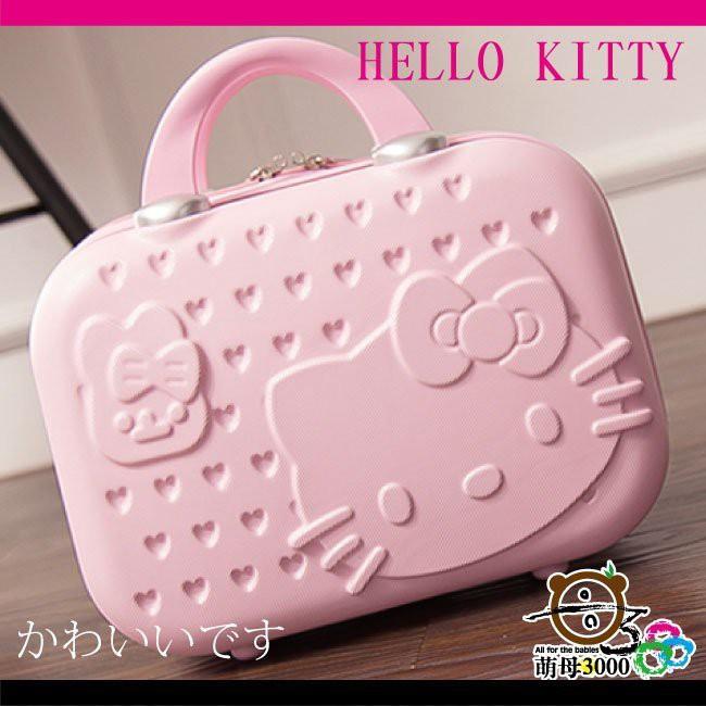 【萌母3000】♥HELLO KITTY♥ 可愛韓版14吋 化妝箱 時尚女士手提包 婚宴包 旅行包 行李箱 殼手提箱