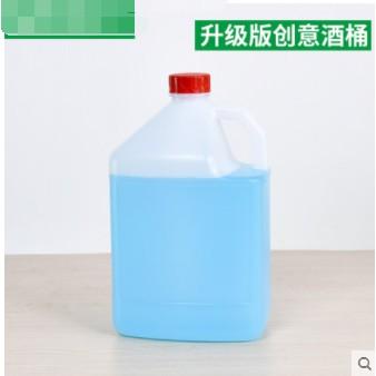 食品級塑膠酒桶食用油桶塑膠壺方形桶方桶塑膠桶5L升5KG公斤