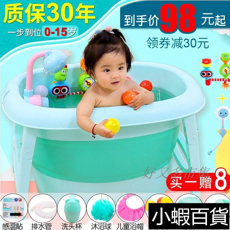 【好市多市集】抖音大號寶寶折疊浴桶家用浴盆兒童泡澡游泳洗澡桶小孩嬰兒洗澡盆