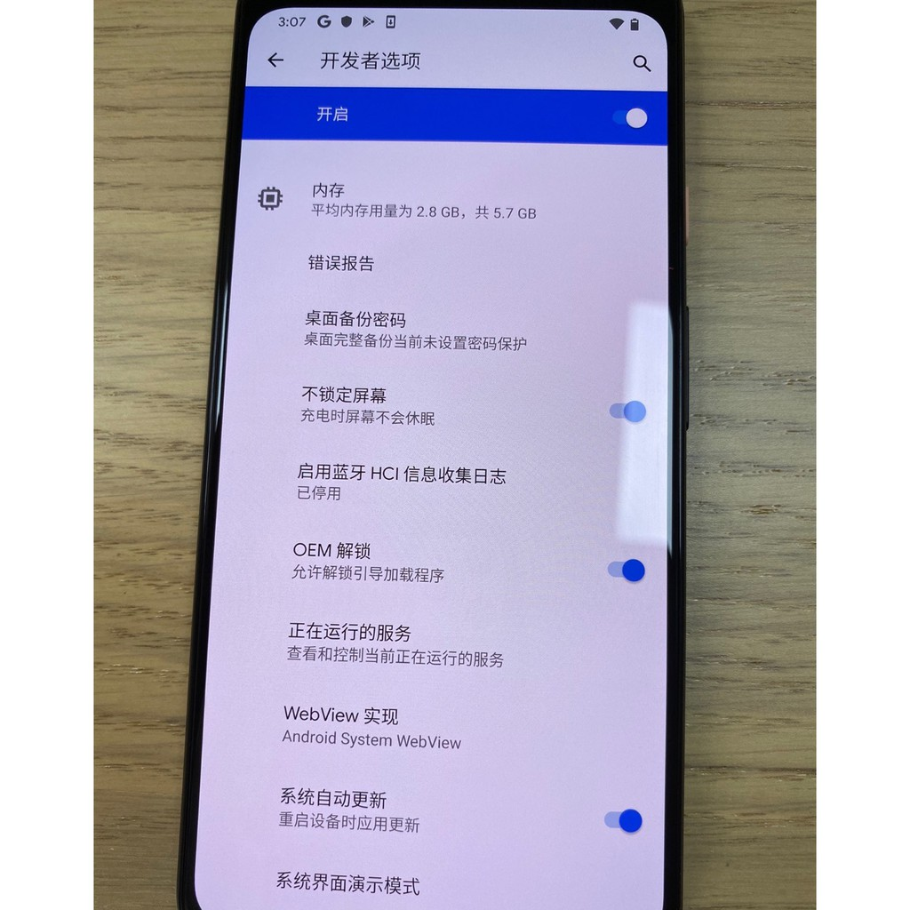 免運/台灣保固 谷歌Google Pixel 4/4XL手機 64G/128G/5.7/6.3吋 完美展示機 中古手機