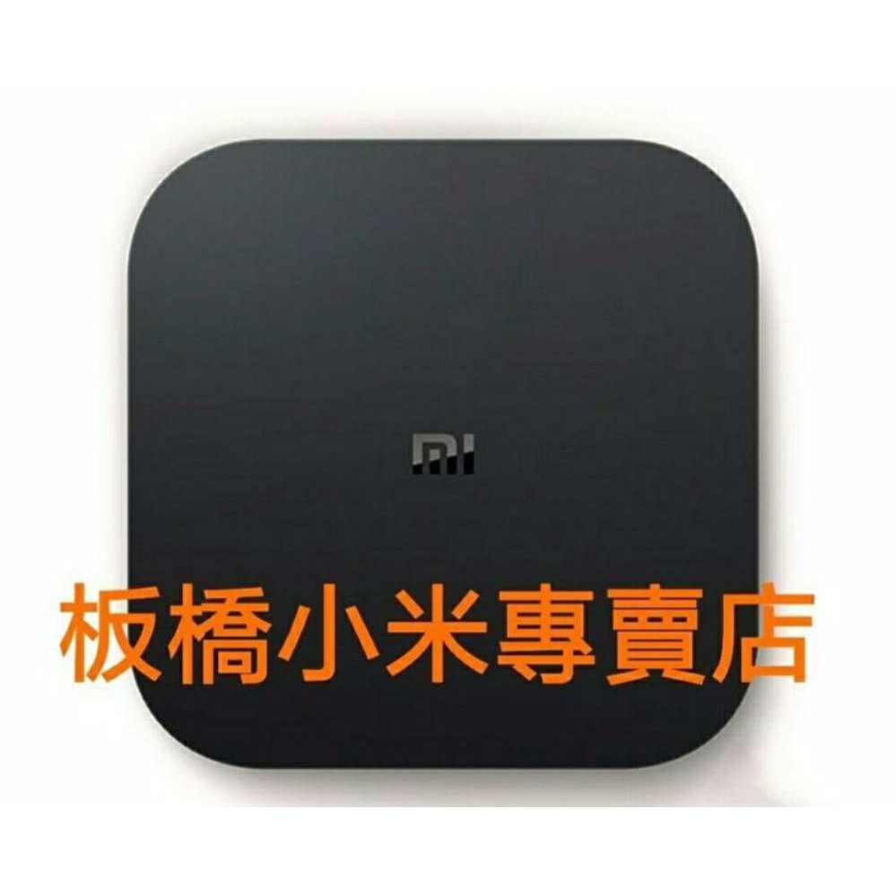 預購*可加購,線上第四台Li TV 30天序號*台灣小米公司貨 原廠/高品質  小米盒子 S  板橋 可面交 請看關於我