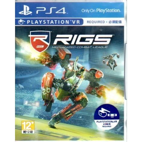 PS4 遊戲 RIGS 機械化戰鬥聯盟 RIGS Mechanized Combat 中英文亞版 【魔力電玩】