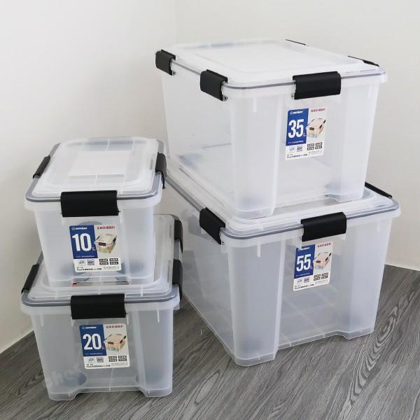 聯府Fine防潮整理箱滑輪收納箱10L/20L/35L/55L衣物置物箱-大廚師百貨