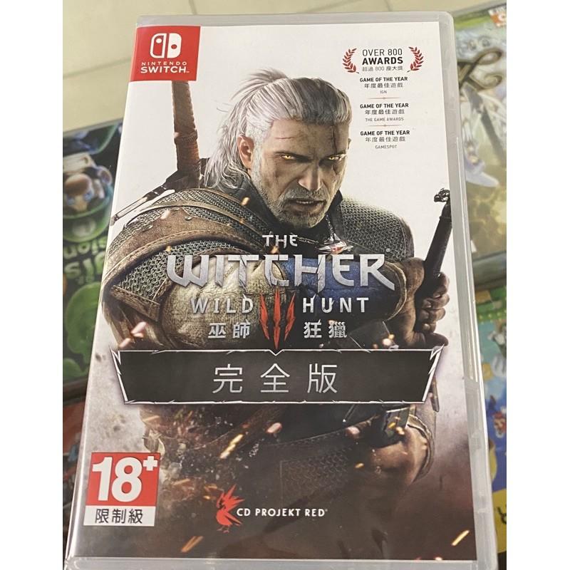 NS Switch 巫師 3 狂獵 巫師3 完全版 中文版 亞版 全新未拆封 [士林遊戲頻道]非紙盒包裝版