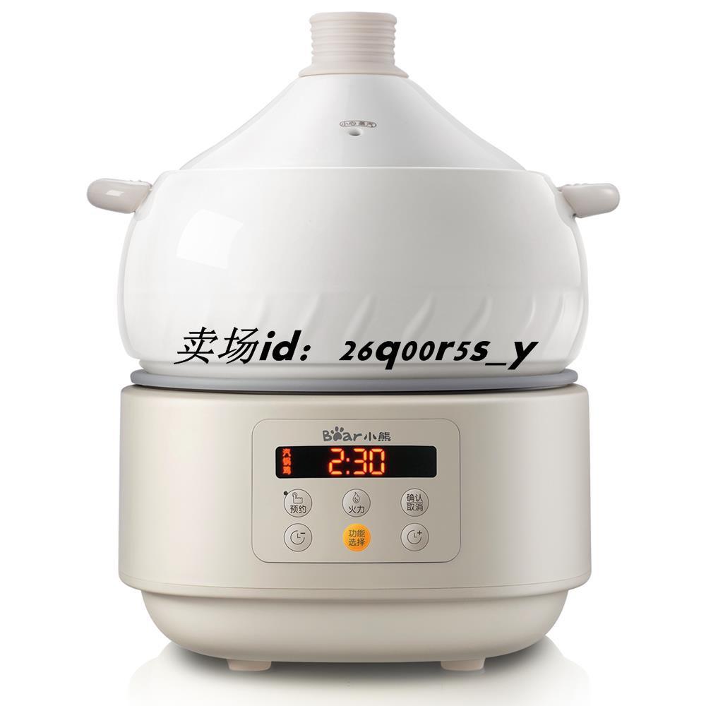 電汽鍋家用電燉燉鍋隔水燉盅全自動煲湯煮粥神器燕窩養生陶瓷