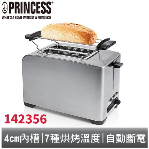Princess 不鏽鋼厚薄片烤麵包機 142356 荷蘭公主 (全店刷卡免運)