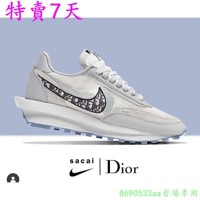 NIke x Sacai x Dior聯名 CN8898-002 華夫迪奧雙勾雙鞋舌休閒慢跑鞋 透明呼吸網紗 男女休閒鞋
