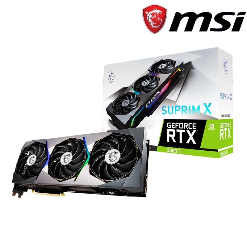 全新現貨 限自取 微星 GeForce RTX 3080 Ti SUPRIM X 12G 顯示卡