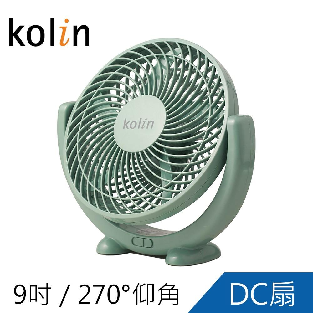 Kolin歌林9吋超薄DC電扇KF-HC300宅配免運