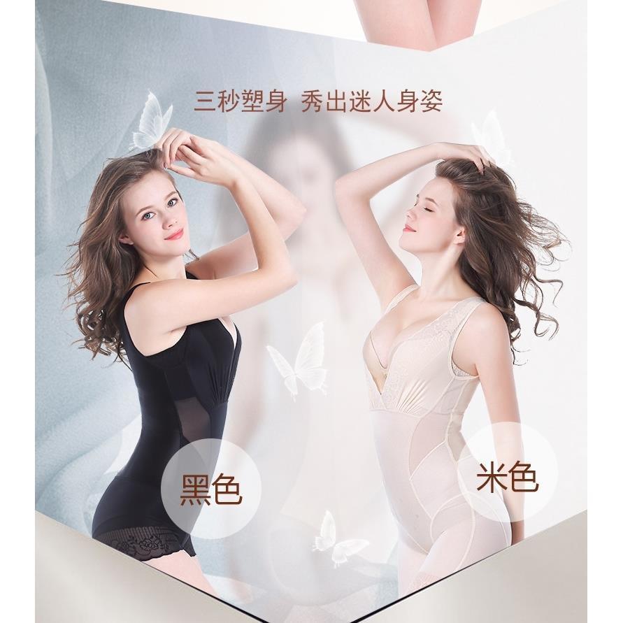 【現貨】美人計塑身衣收腹提臀產後塑型束腰超薄透氣蠶絲燃脂瘦身衣女pd2b時尚新品大量現貨下單速發