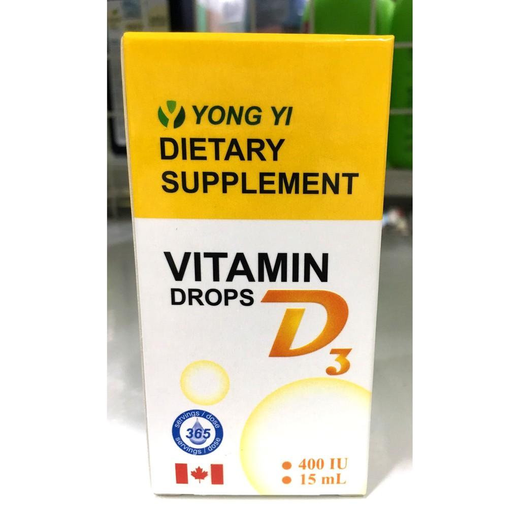 【育兒嬰品社】維生素D3滴劑15ml 加拿大原裝進口(維他命D3約365滴*每滴400IU)