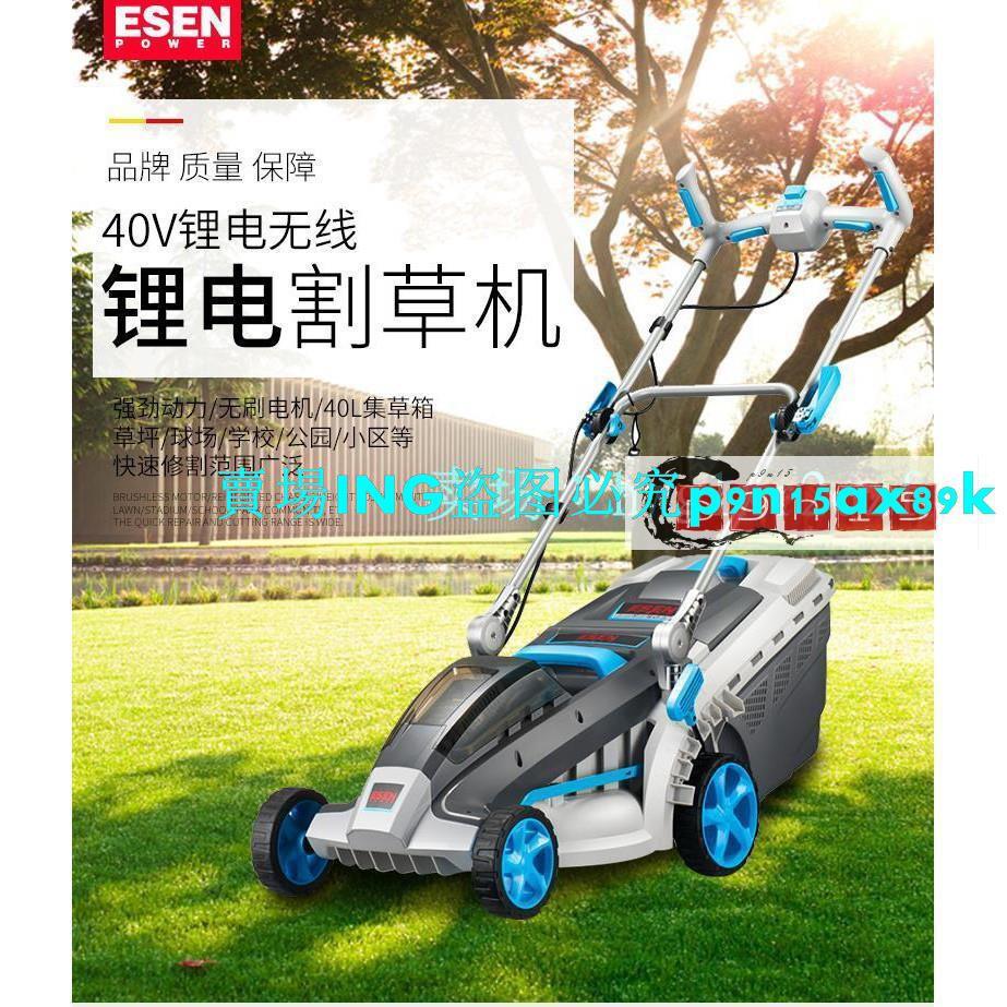 現貨/家用充電式電動割草機神器手推割草機新品小型除草機草坪修剪機