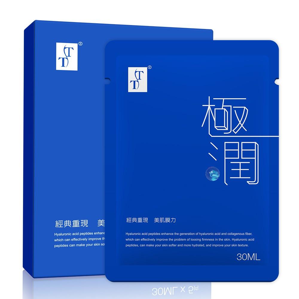 TT波特嫚面膜 經典羽絲柔系列 極潤水光保濕 5片/盒