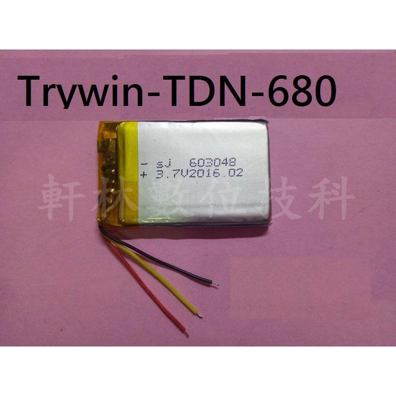 科諾-附發票 3.7V電池 適用Trywin- DTN-680 X688衛星導航 603048 維修用 #D156A