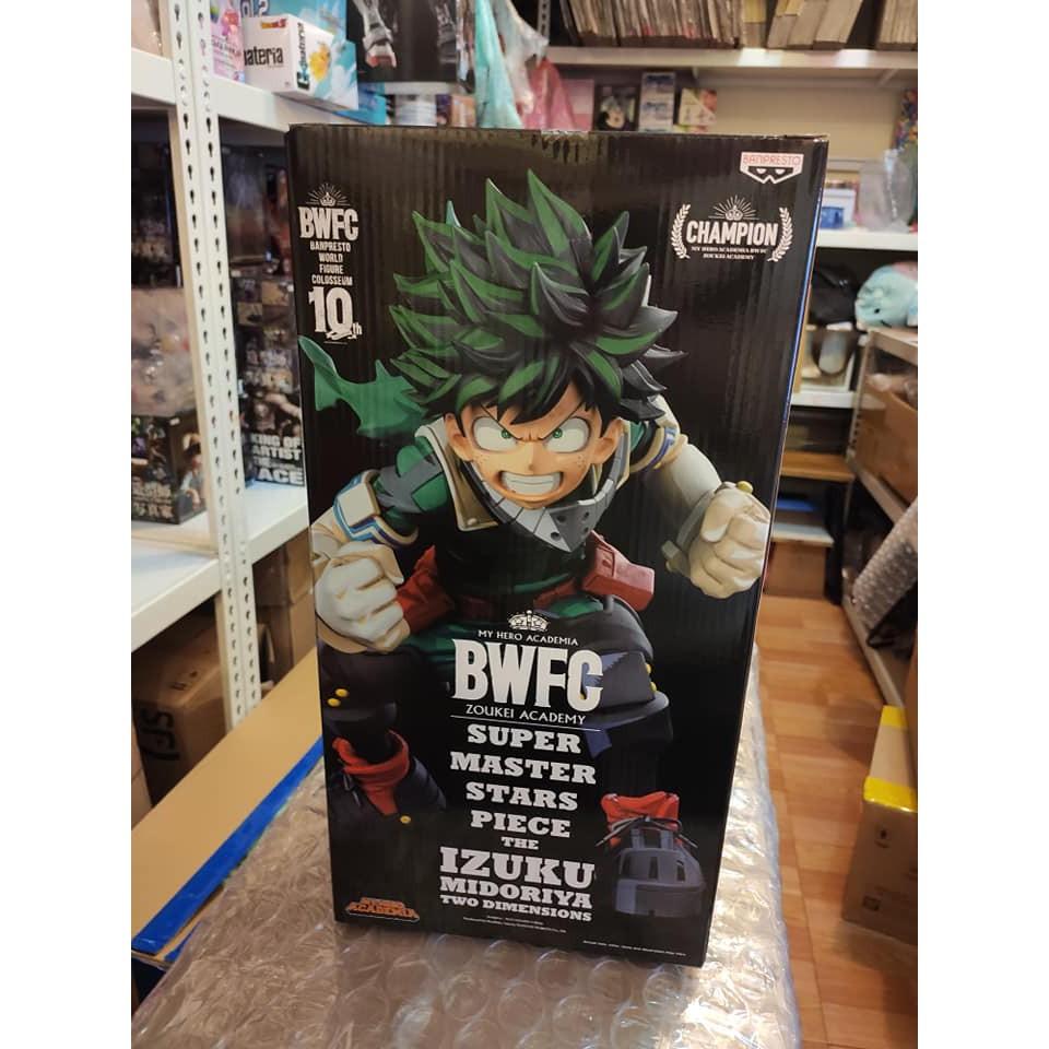 【小妻玩玩具】 現貨 正版 海外限定 代理BWFC 2D 綠谷 出久 我的英雄學院 SMSP 公仔 景品 景品