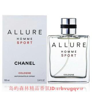 CHANEL 香奈兒 ALLURE SPORT 男性運動清新古龍水 100ml附Chanel禮袋