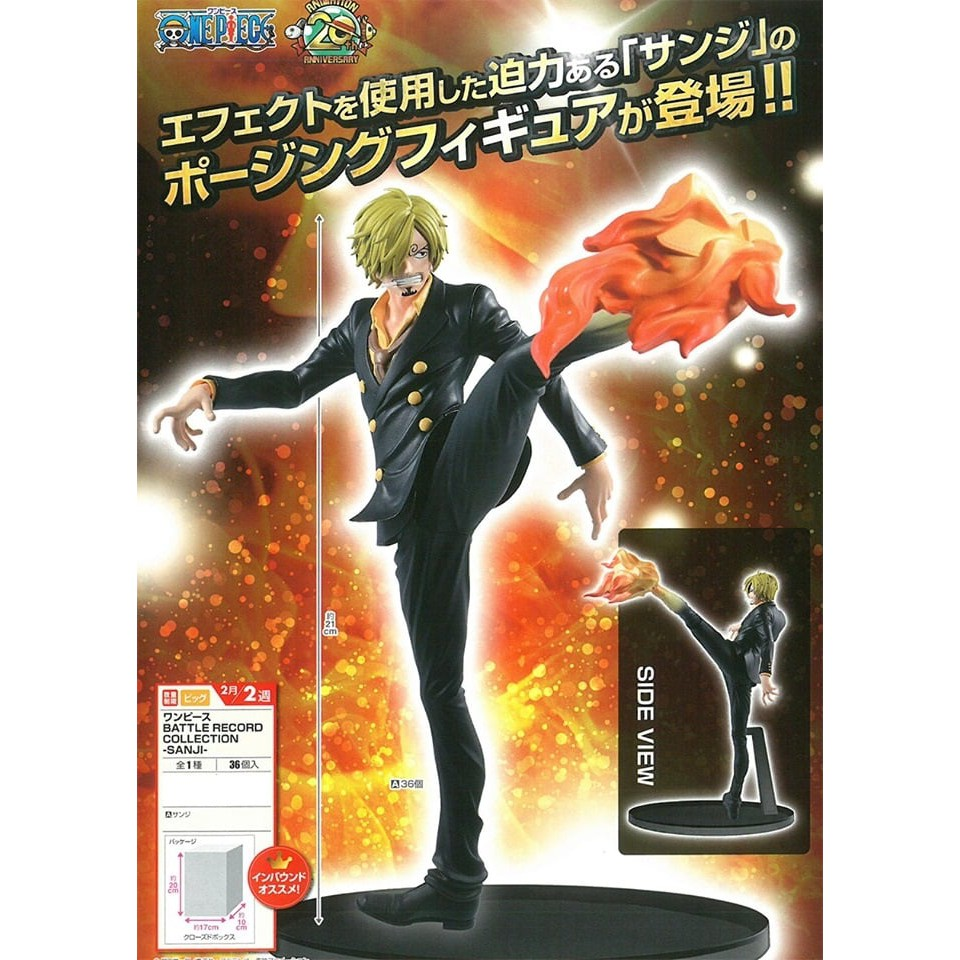 預購 日版 金證 海賊王 One Piece Battle Record Collection  Sanji 香吉士