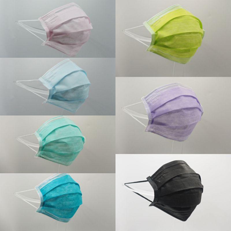【現貨】台灣製造 承格醫療口罩 MD雙鋼印 黑色口罩 50入三層平面口罩