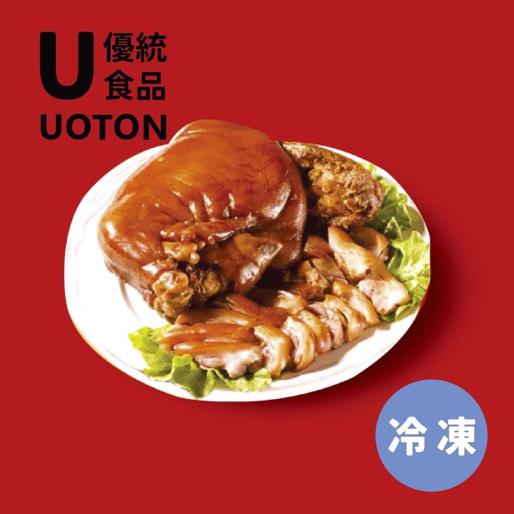 [優統食品]年菜阿筆師萬巒豬腳 [附醬]-1500g/包