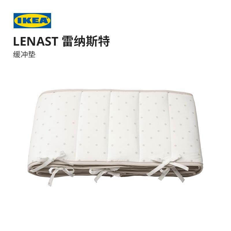 IKEA宜家LENAST雷納斯特嬰兒床欄護欄緩衝墊 snOe