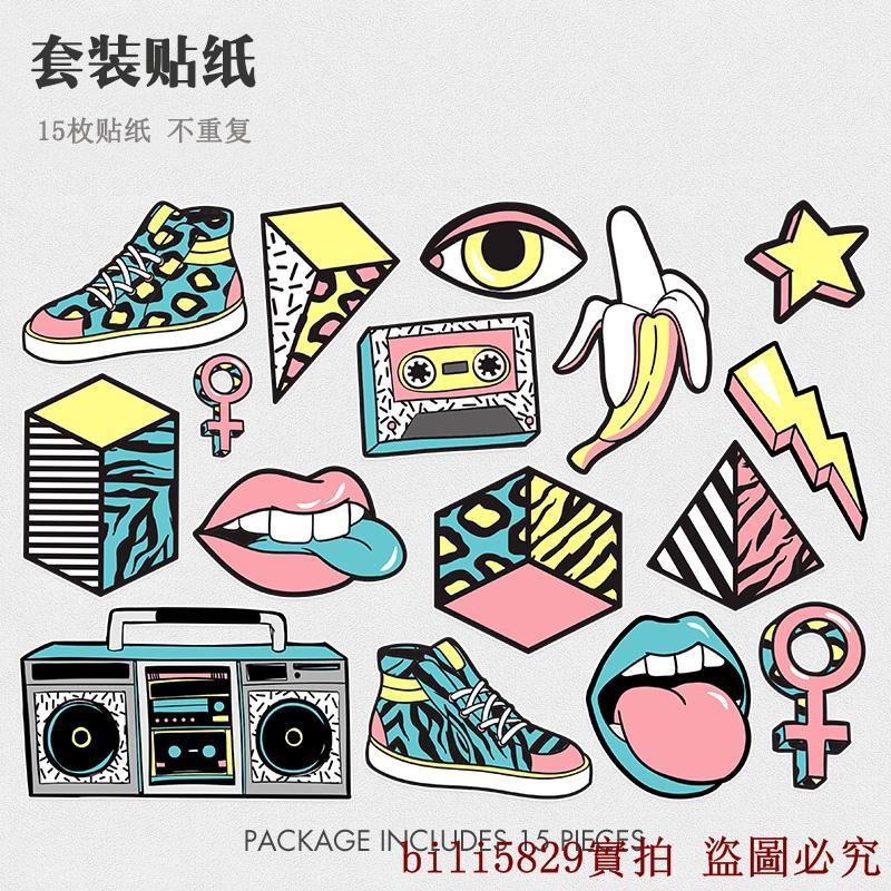 特價特惠※音樂搖滾樂器行李箱貼紙拉桿箱旅行箱防水貼畫潮牌電腦貼紙復古