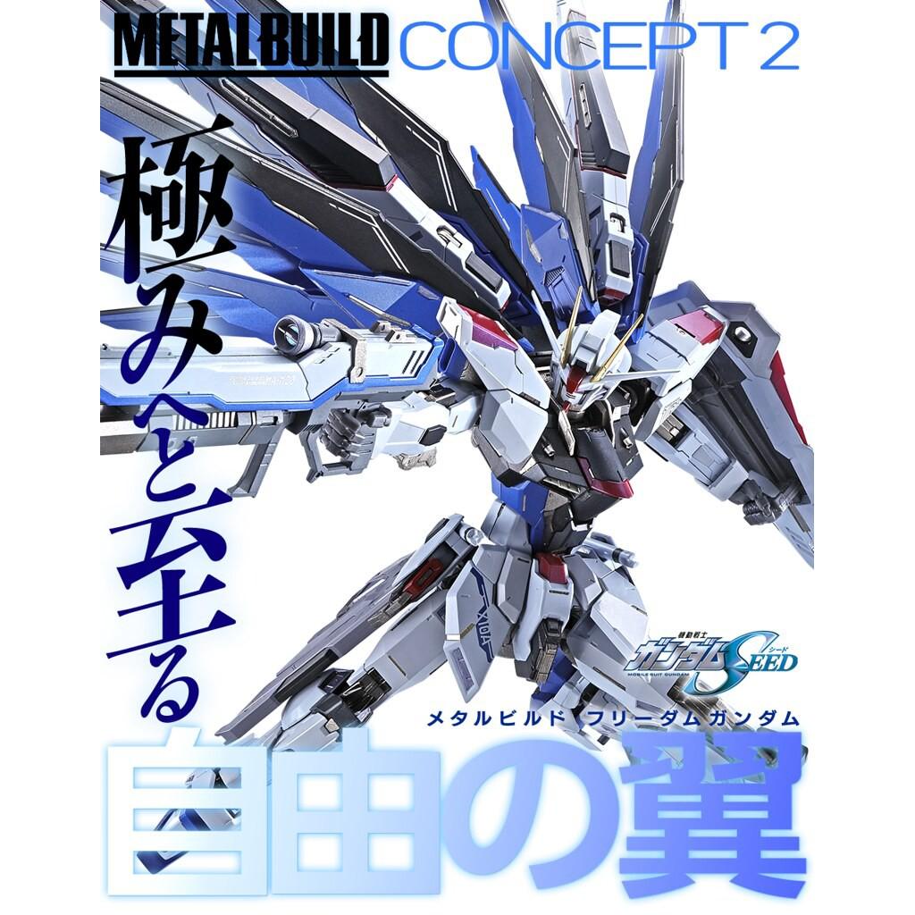 現貨 自由鋼彈 METAL BUILD 合金 CONCEPT 2 鋼彈SEED(攻擊自由 mb 命運 光之翼 mc 海涅
