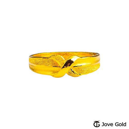 Jove Gold 漾金飾 理性與感性黃金女戒指 (現貨+預購)