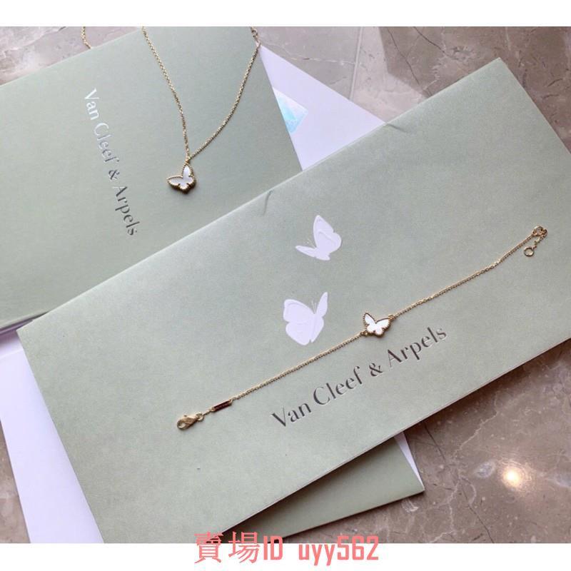 全新梵克雅寶 VCA單串珠蝴蝶寶石手鍊#小蝴蝶,白貝母 越看越喜歡~很細小很秀氣!