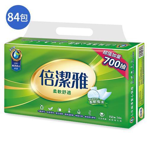 倍潔雅柔軟舒適抽取式衛生紙150抽84包(箱)【愛買】