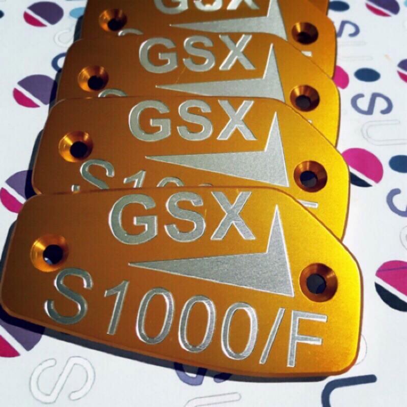 Suzuki GSX S1000/F 煞車油杯蓋