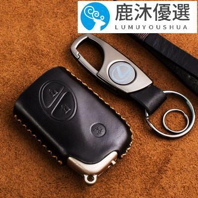 【特價*免運】LEXUS 淩誌 感應鑰匙皮套 NX200 RX350 CT200h IS250 LS430 汽車鑰匙套