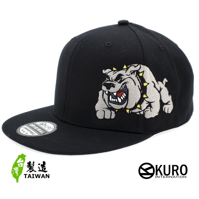 KURO-SHOP-鬥牛犬 電繡 平板帽-棒球帽(可客製化)
