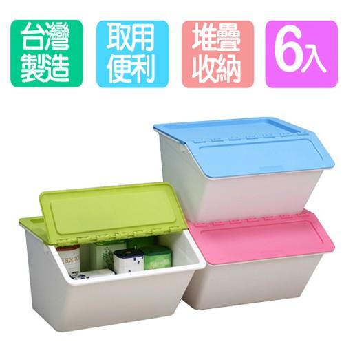 《真心良品》糖果屋可疊加寬式收納箱30L(6入)