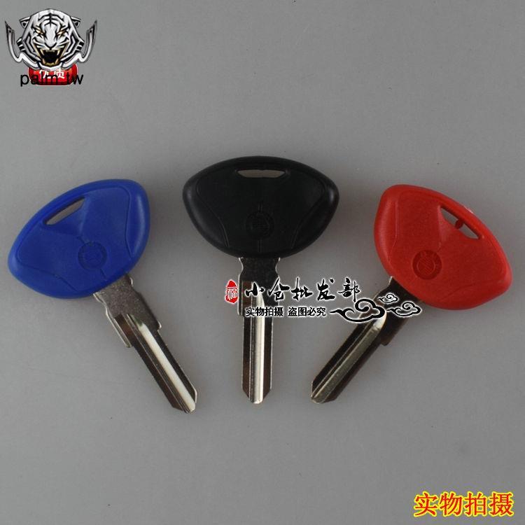 現貨 摩托車鑰匙 寶馬C600 Sort C650GT C650X 綿羊 C1-200 C1 鑰匙胚