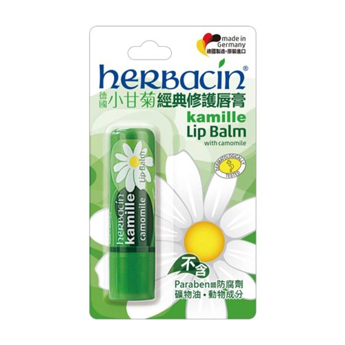 herbacin 德國小甘菊 經典護唇膏(4.8g)【小三美日】D022437