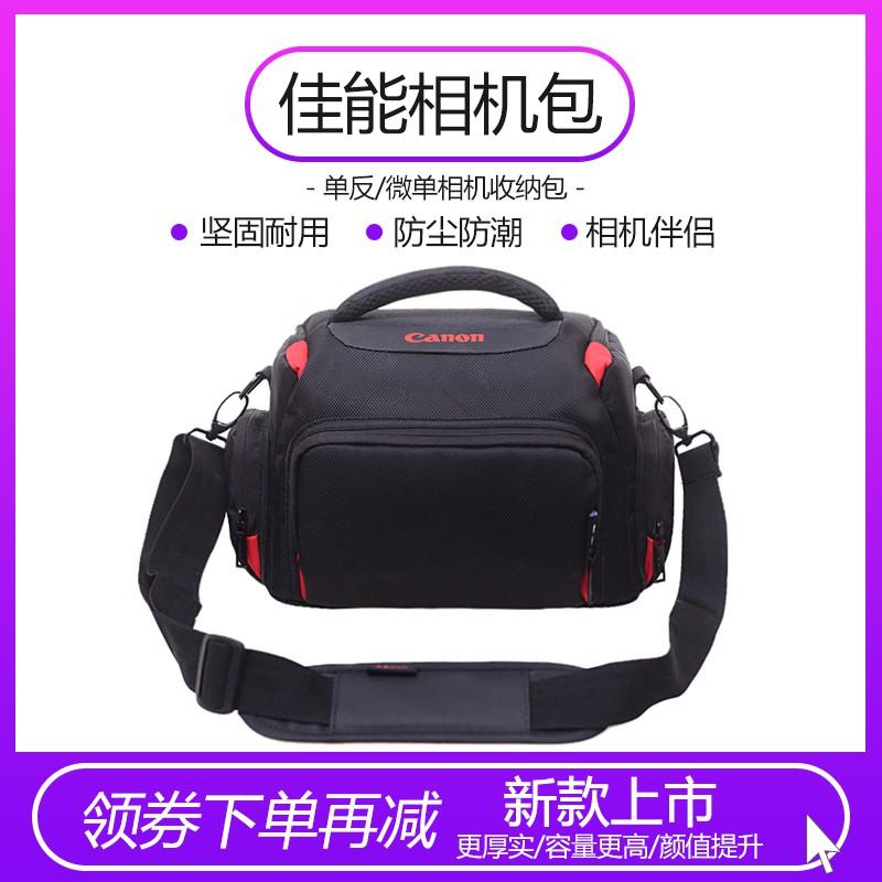 促銷佳能相機包微單單反單肩攝影EOS700D750D200D 60D70D 80D600D 6D2