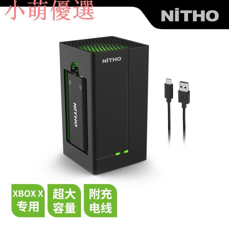現貨·熱銷【NiTHO】耐托XBOX Series/One S/X 無線手把充電雙充電池包配xbox配件 黑色