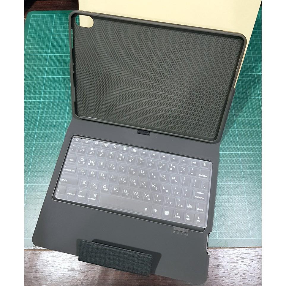 【二手】iPad鍵盤保護套❘黑色❘藍芽鍵盤(背光) ipad pro11吋