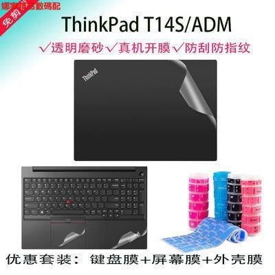 ✿聯想寸ThinkPad T14電腦機身外殼膜保護膜防刮貼紙T14s AMD貼膜 娜家精品✿✿麗人